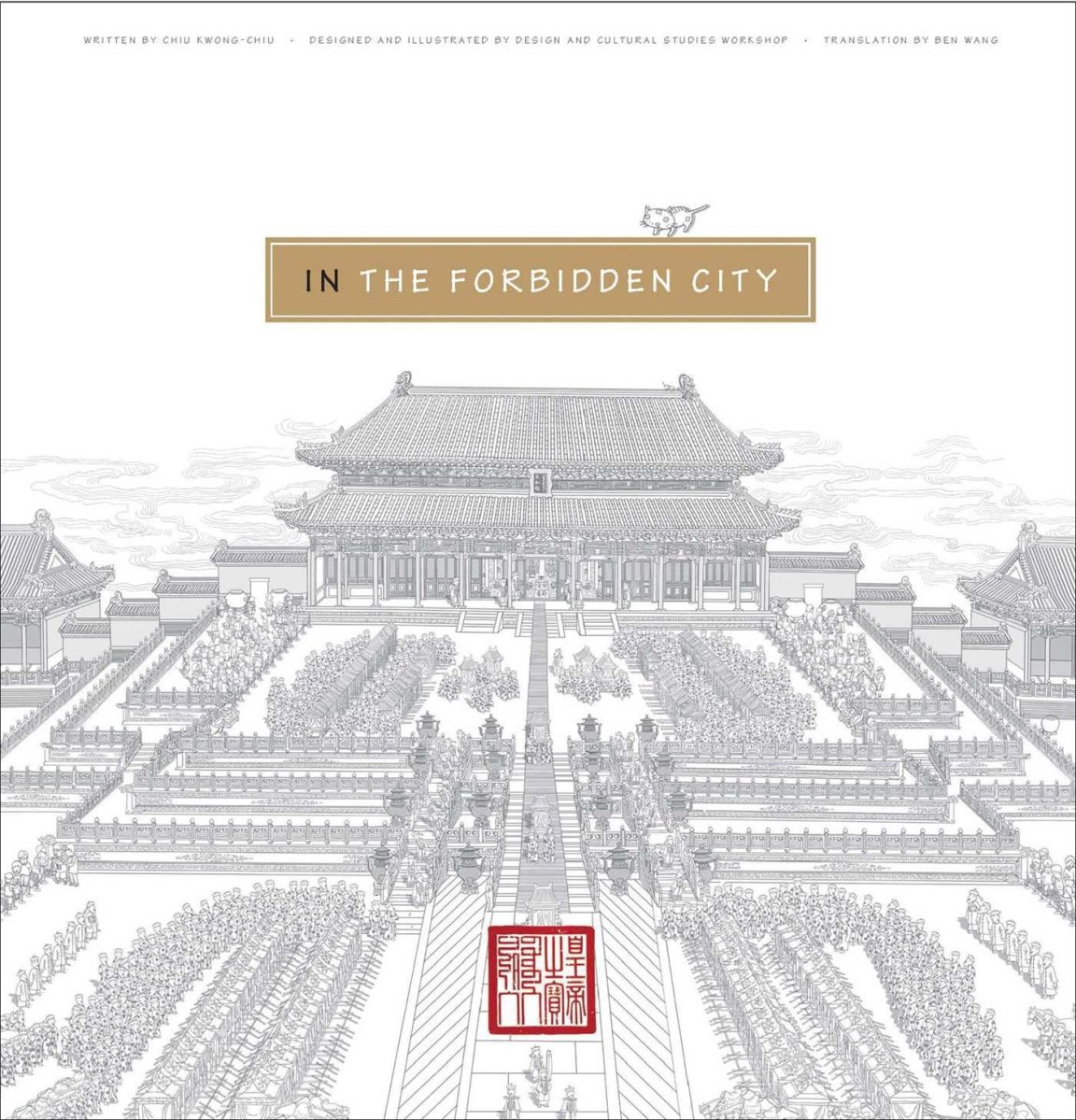 forbidden city novel essay The book forbidden city by william bell is a historical themed book the time and place that this book is set is the spring of 1989 in beijing, china.