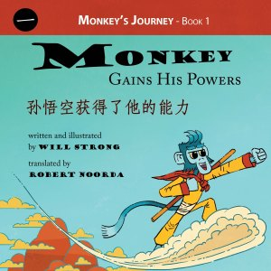 monkeycoverprintready.indd