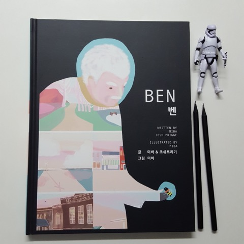 BookBenCover copy