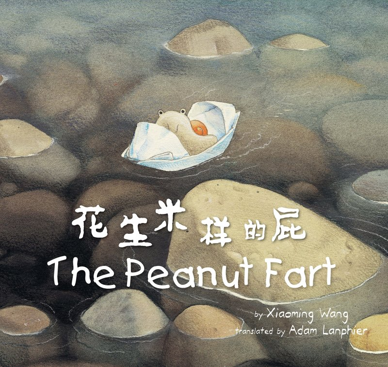 The Peanut Fart